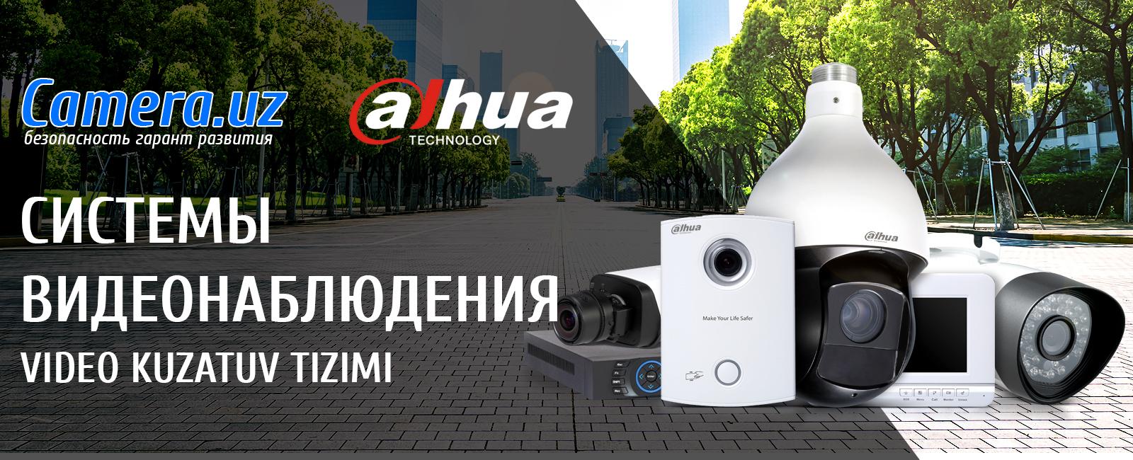 Беспроводные камеры скрытого видеонаблюдения с датчиками движения купить